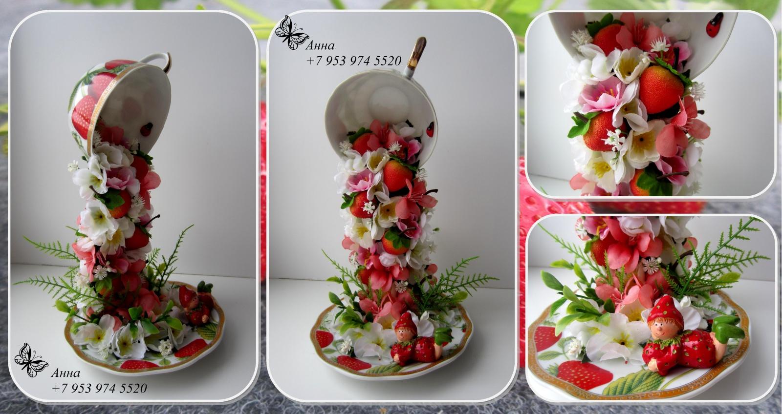 Парящая чашка с цветами своими руками пошаговое фото