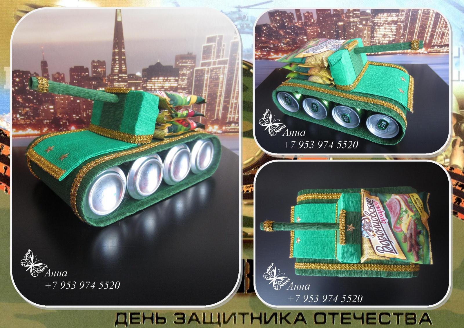 Подарок для танкиста на день рождения 28